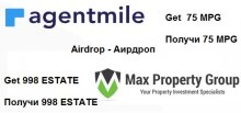 AgentMile и Max Property Group раздают в совместном аирдропе  980 токенов ESTATE (~ 196 $) и 75 токенов MPG (~ 4 $)